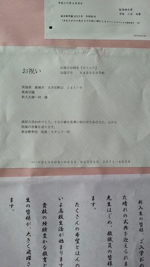 2013_0406_090653_520