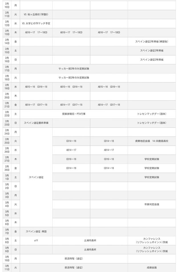 Screenshot_2014-01-19-14-52-20-1