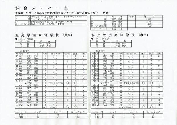 CCF20160622_0001