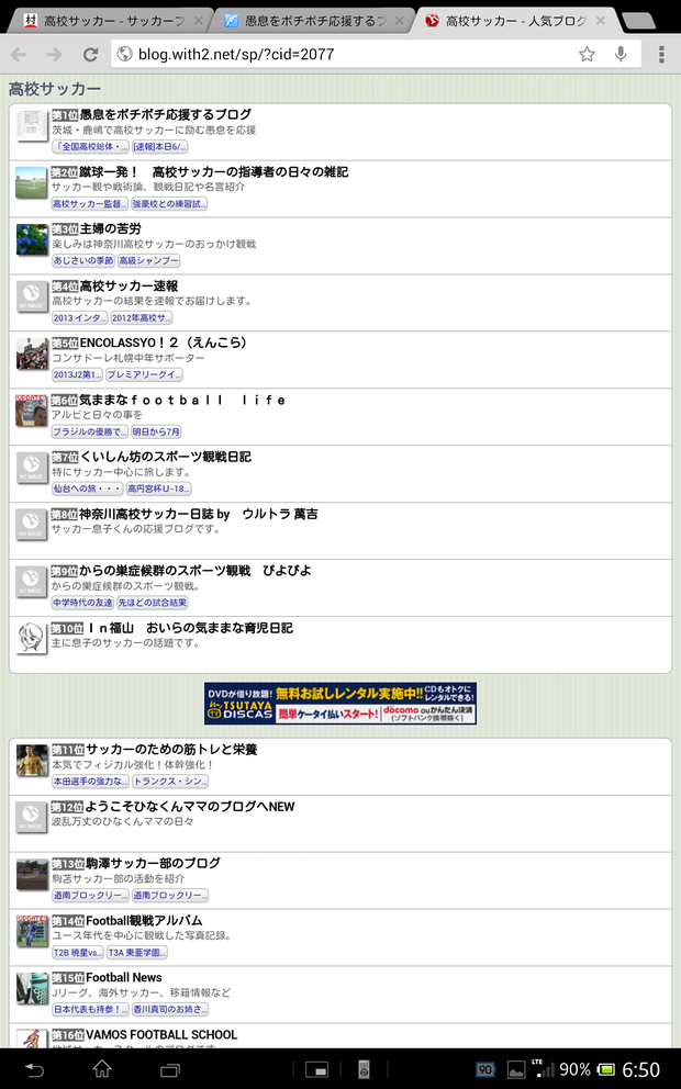 Screenshot_2013-07-02-06-50-32