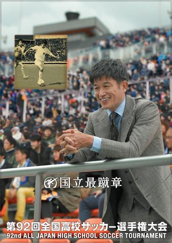 poster_leader