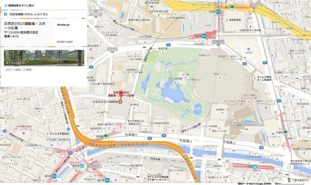 文京区小石川運動場・スポーツ広場 - Google マップ0001