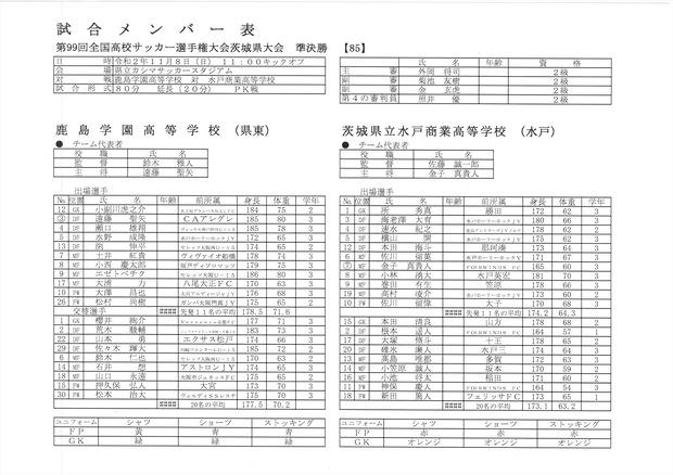 MX-3640FN_20201109_072451_001_R