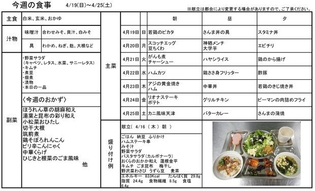 menu0001