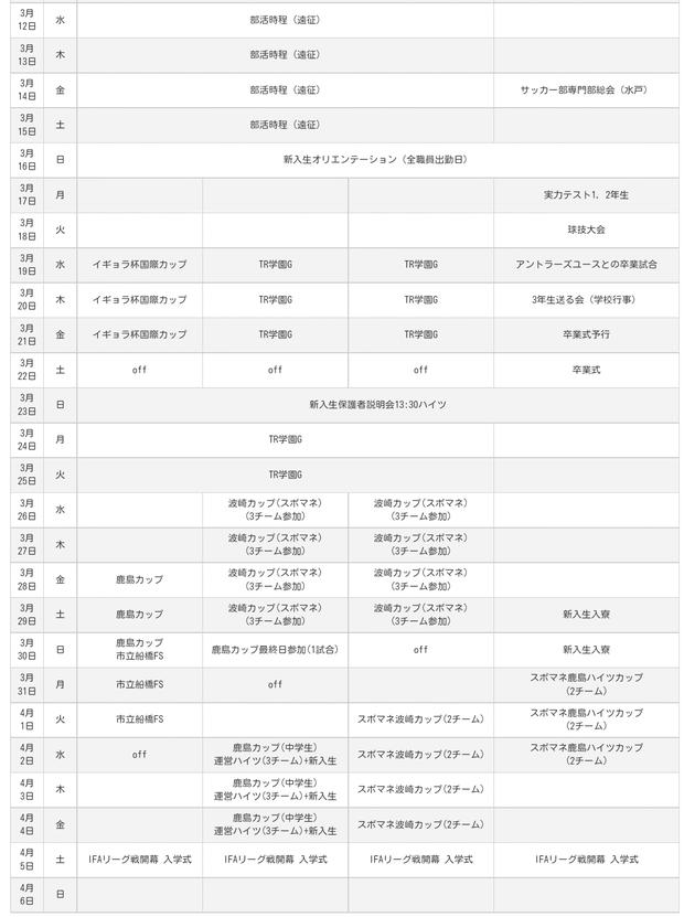 Screenshot_2014-01-19-14-52-40-1