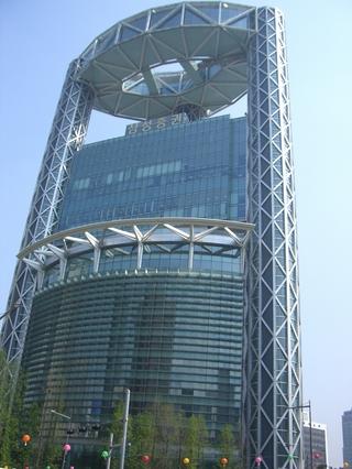 鐘閣タワー