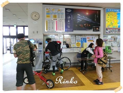 りんこ☆神戸お散歩日記*・゚ ...