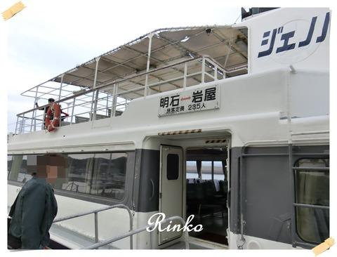 CIMG0247