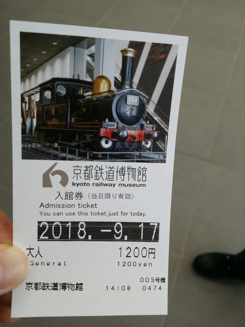 20180917_140901