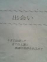 a6387938.jpg