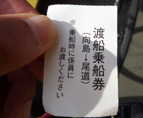 WG4_7030