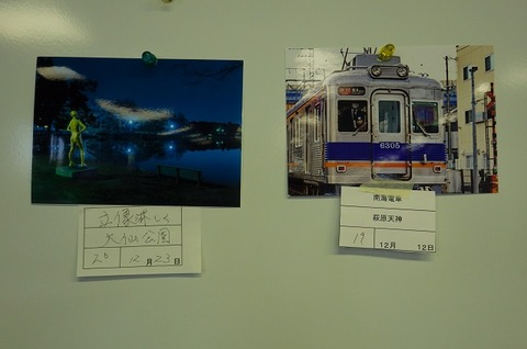 WG3_7874