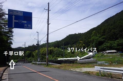 WG3_9655