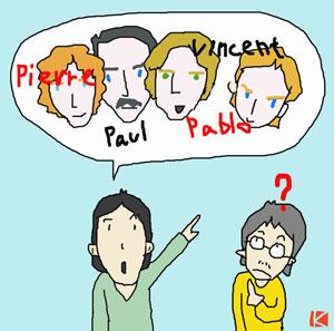 ポール-s