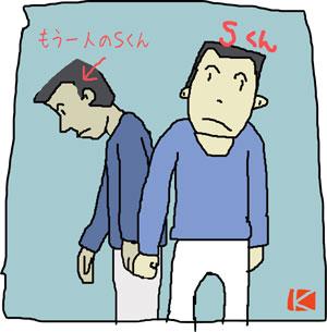 幻覚B-s