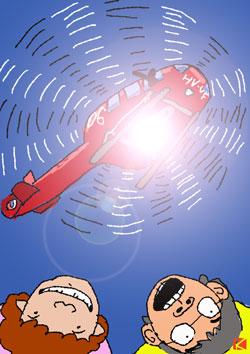 ヘリコプター2-s