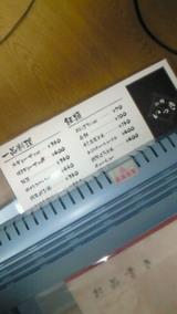 NEC_0828
