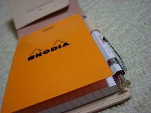rhodia4