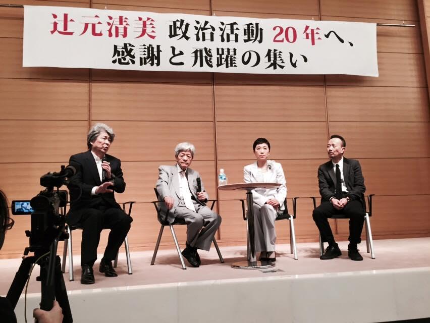 蓮池透氏、山本太郎が立ち上げた「れいわ新選組」から出馬表明 今夏の参院選念頭