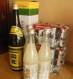 DSCN3105お酒
