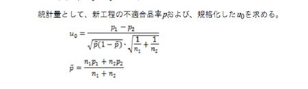 問39月QC検定2級-1