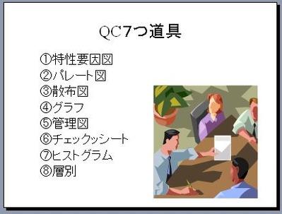 3級ナレーション