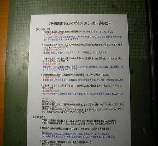 DSCN0322r