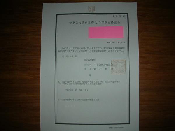 DSCN0394