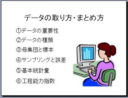 3級ナレーション2
