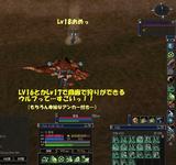 雲海Lv18