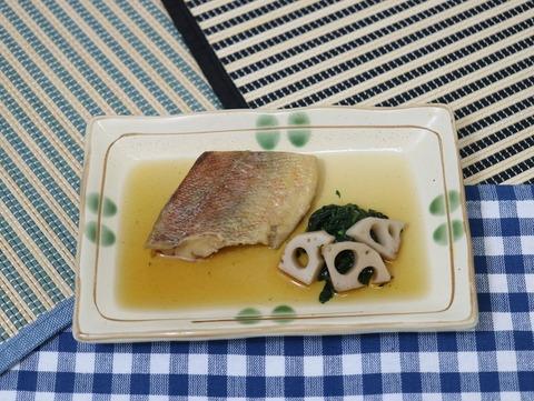 200212 赤魚