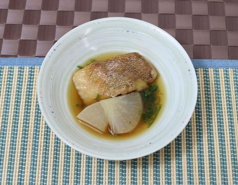 181017 赤魚