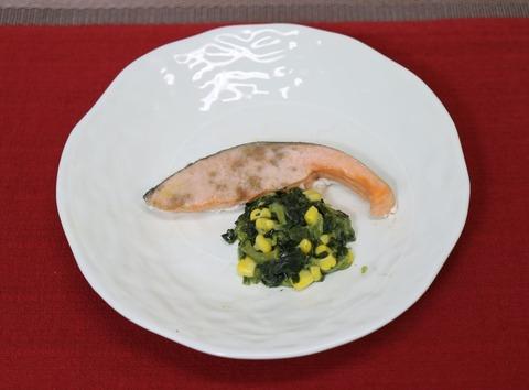 200916鮭