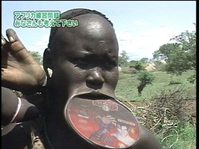 アフリカの民族衣装