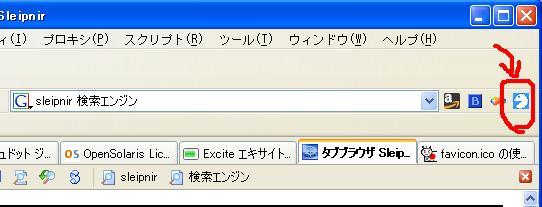 ffcb8945.jpg
