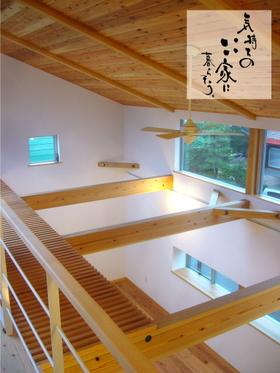 木成りの家小坪
