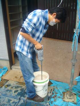 珪藻土DIY3