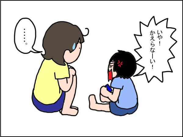 1097-6