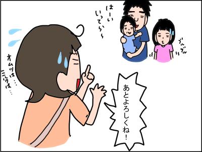 ta107-3