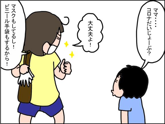 1441-2