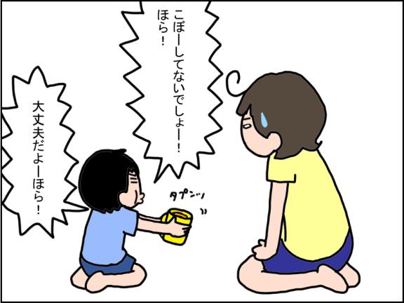 1258-3