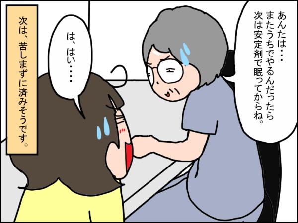 1090-4