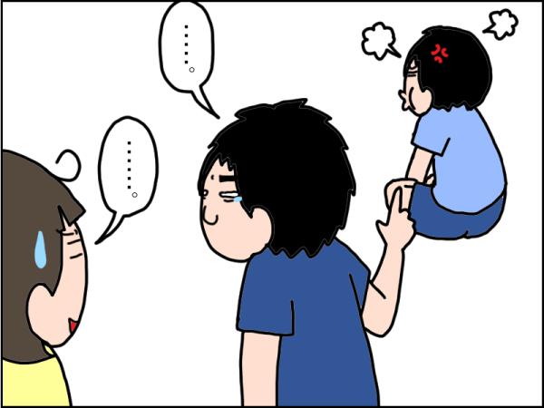 1041-9