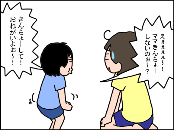 1406-3