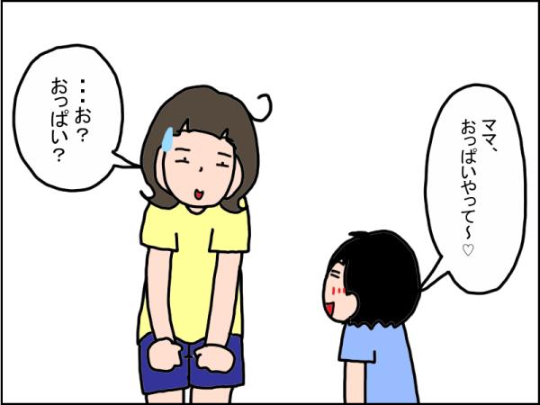 990-1