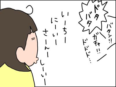 ta167-4