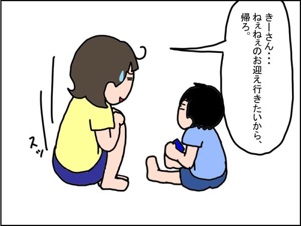 1097-5