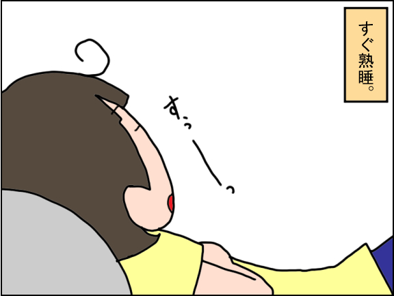 1523-3