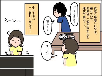 310-4