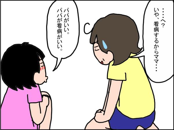 1092-4